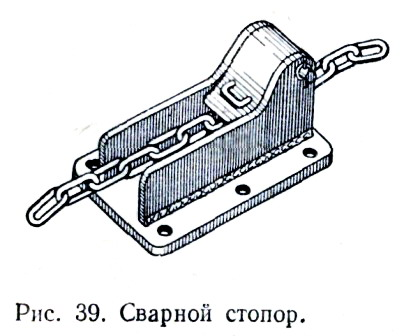 СТОПОР