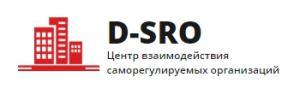Вступление в СРО с помощью специализированного центра - быстро и недорого