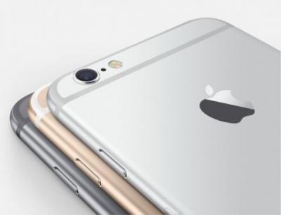Можно ли купить iphone 7 plus недорого?