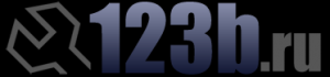 Интернет-магазин 123b.ru