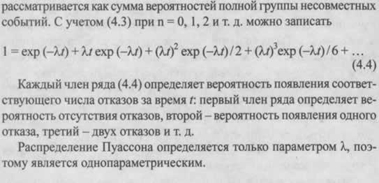 Законы распределения дискретных случайных величин. Биноминальный закон распределения.