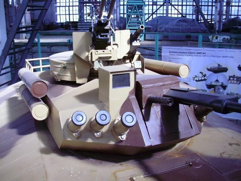 ОС-64 «ТОПАЗ»