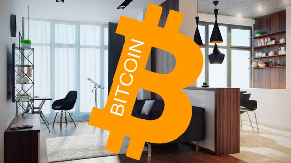 Блокчейн и недвижимость - революция на подходе!
