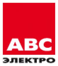 АВС-Электро