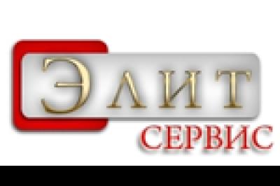 Компания «ЭлитСервис»