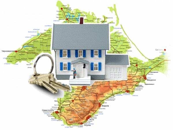 От чего зависит стоимость недвижимости