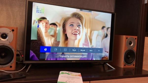 Телевизор Киви и его возможности для пользователя